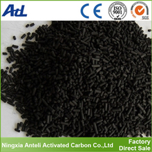 for purifier column activated charcoal