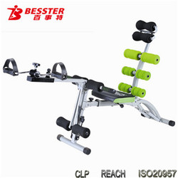 BEST JS-060SC SIX PACK CARE PRO mini max exercise equipment