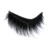 Hot selling beauty supply very thick siberian mink eyelash with cheapest price