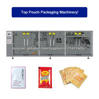 Branded coin chocolate packing machine