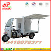 KAVAKI MOTOR selling three wheel motor tricycle cabin gasoline cargo tricycle with closed body