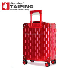 Fashion Full Aluminum Travel Trolley Case Luggage