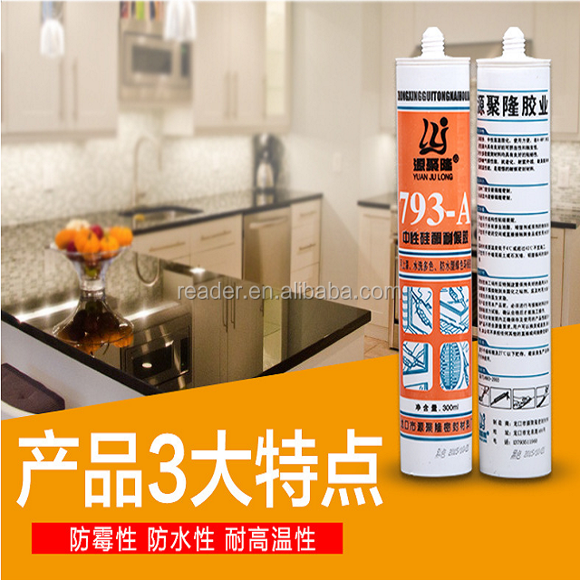 310ml weatherproof neutral silicone sealant