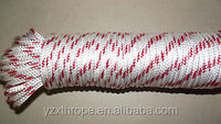 Packing rope thin rope polyester twine double braided polyester rope