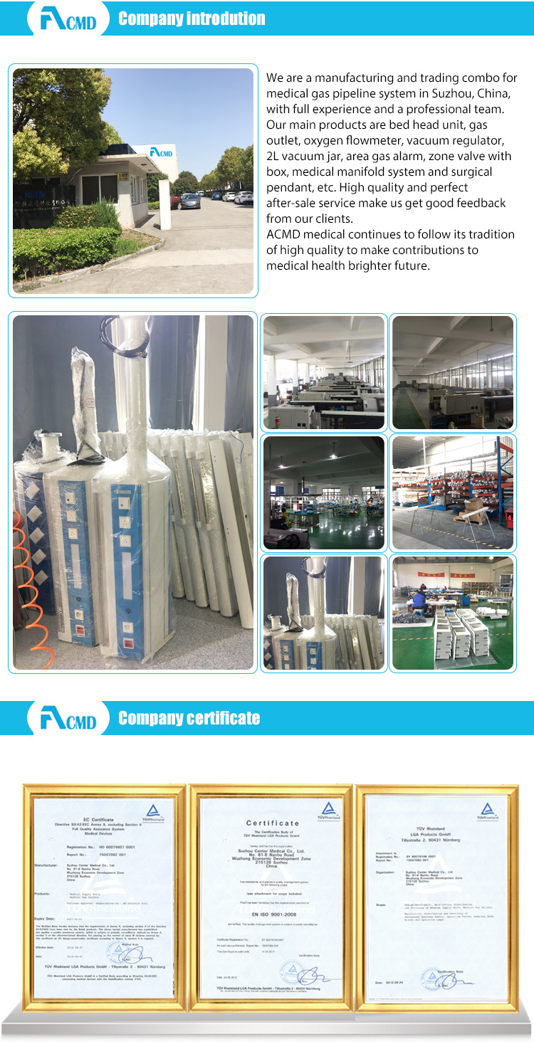 Hospital Flow Control Valve For Hospital Gas Pipeline