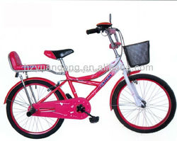26'' Women's Pink Basket Beach Crusier Bike Single speed Bicycle