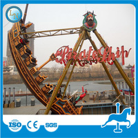 Musical park rides 24 seats swing amusement pirate boat rides