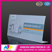 Cheapest Plastic Advertising Board Rotating, Mobile Advertising Board Suppliers
