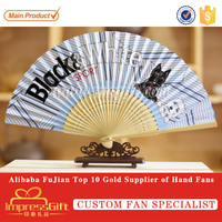 Custom paper folding fan for promotion or event