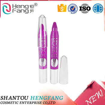 Hot selling good reputation high quality lipstick tube