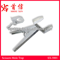 Scissors metal mole trap mouse killer SX-5001