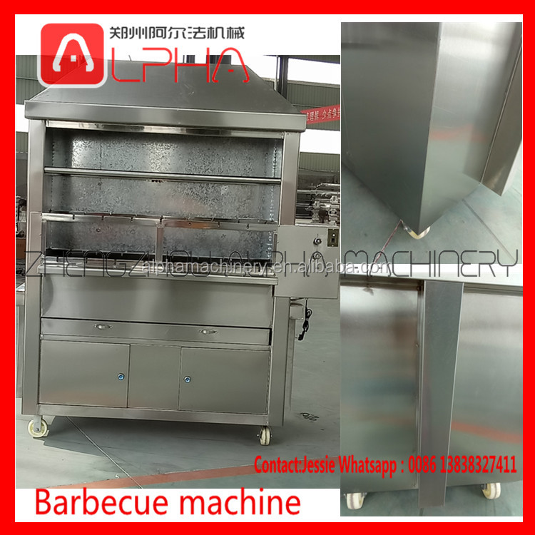 Newstyle bbq donut boat for sale/automatic best price greek bbq grill/industrial bbq electric motor