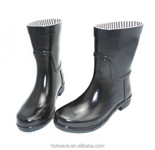 2014 new style lady's fashion rainboots/rubber boots