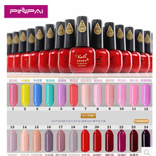 2015 KACC greenstyle soak-off gel polish high quality 132 colors spray on nail polish
