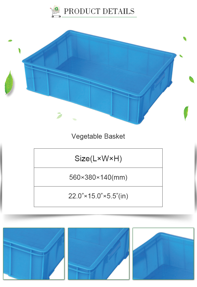 HDPE Plastic turnover box 560*380*140mm for fresh food