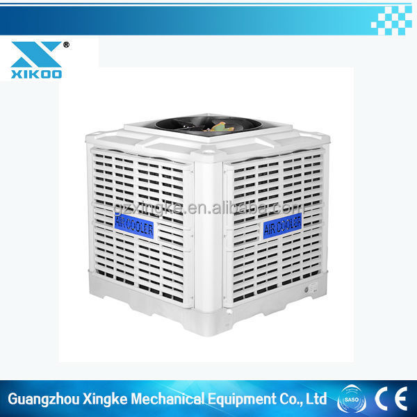 low cost public places evaporative air cooler environmental air conditioning