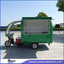 JX-FR220GF Newly Electric mobile outdoor scooter cart food van food trailer
