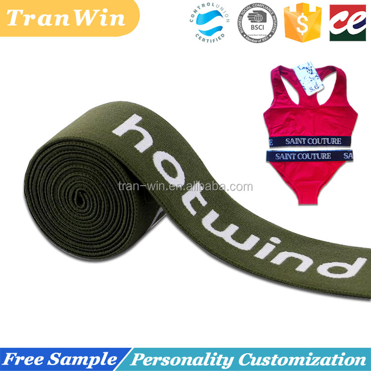 Personalized women underwear soft nylon jacquard elastic band