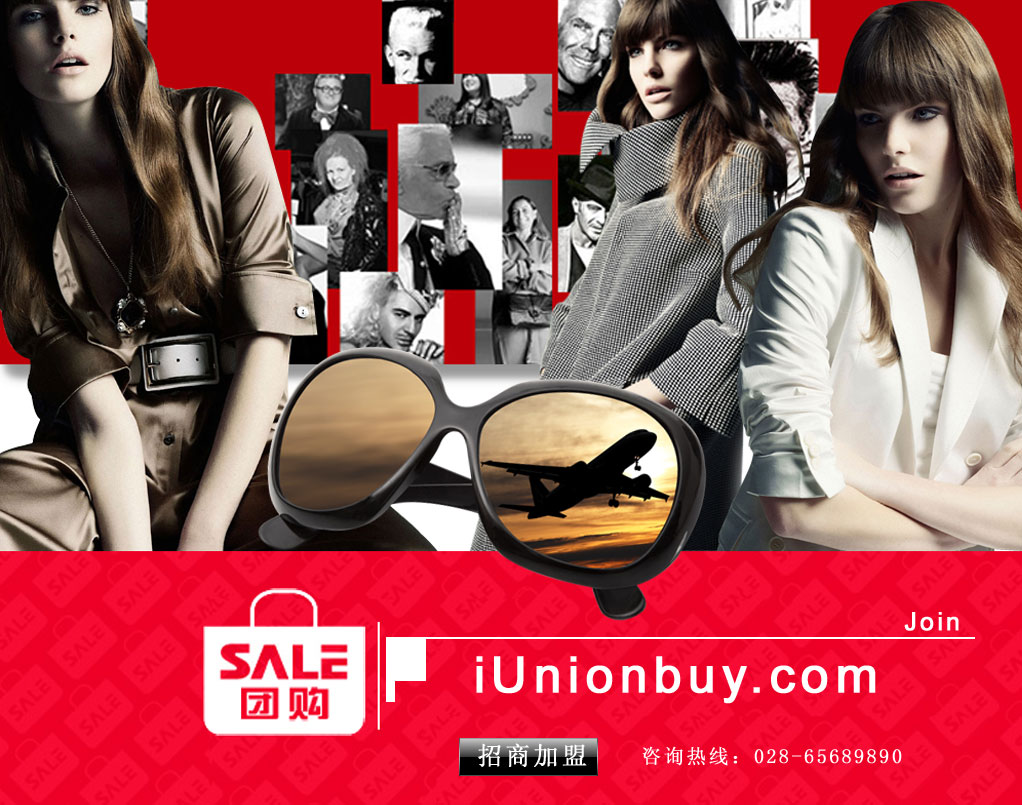 Welcome to iUnionbuy.com , chinese web service company