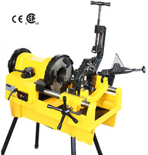 SQ100F High Quality Electric Pipe Threader and Cutter Machine