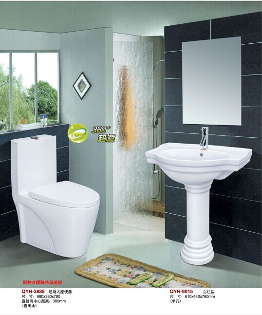 2014 Simple design leisure sanitary ware ceramic toilet was made of ceramic and metal parts for bathroom