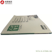 Custom Cheap Softcover Book Printing Service In China