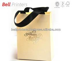 Gold stamped gift paper bag from India