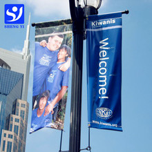 Cheap full color weather proof outdoor Street Pole Banners