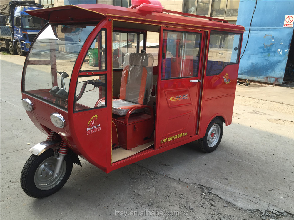 three wheeler engine 4-stroke rickshaw bajaj 3 wheeler 4 stroke bajaj electric scooter (SY150ZK-C)