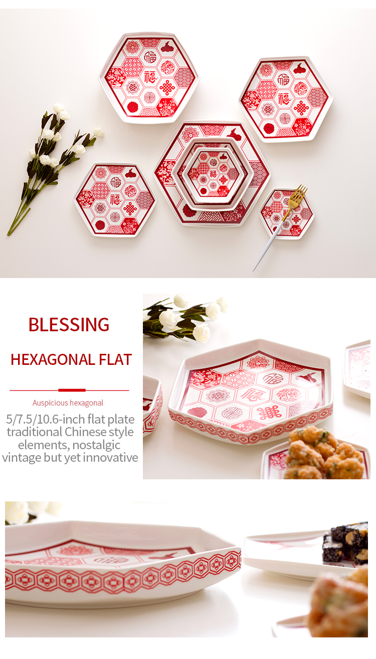 Chinese New Year Style Creative Hexagonal Ceramic Tableware Nut Snack Dish Plate Fruit Luck Dishes