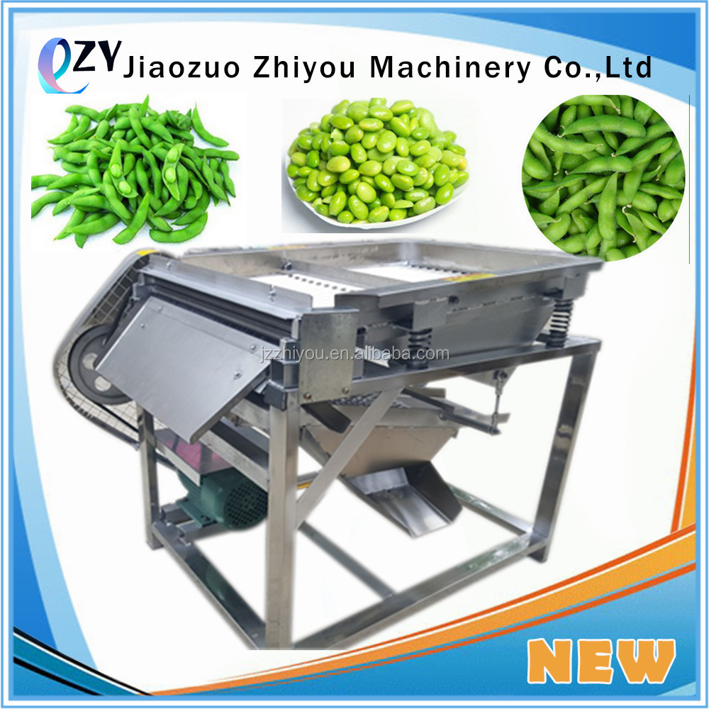 ZY Best Selling Pigeon Peas Sheller Green Beans Peeling Machine Soybean Shell Removing Machine (whatsapp:0086 15039114052)