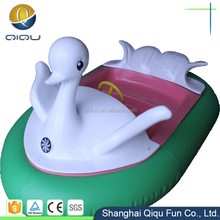 2017 hot most profitable products bumper boats for pool rubber / EN14960 used inflatable kids playing bumper boats for sale