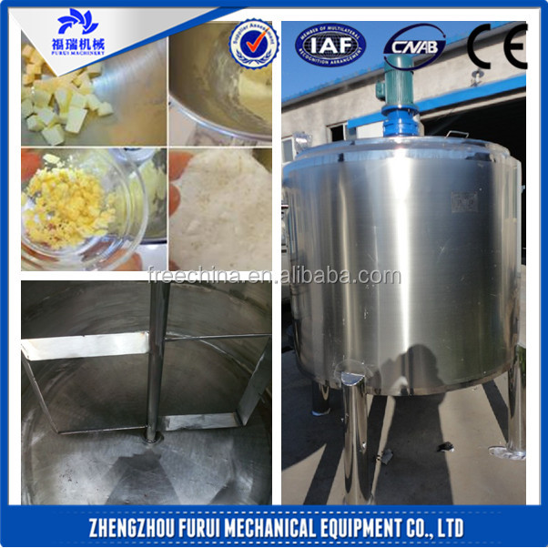 Best selling industrial tank mixer/soap mixing tank/shampoo mixing tank