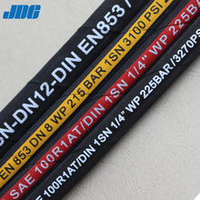 SAE 100R1 fuel high pressure braided air flexible pipe rubber hydraulic hose
