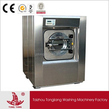 commercial cleaning equipment & Washing Machine Capacity 20kg & 20kg washer and dryer