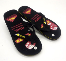 Factory Supplier Gambol Mens Flip Flop Aerosoft Slipper