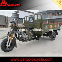 Heavy duty garbage tricycle made in China