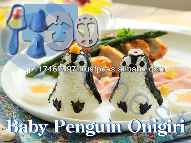 japan rice food kitchen designs ware children gift animal toy bento electric lunch box rice bowl ball set Baby penguin onirigi
