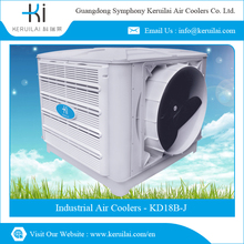 Maintenance Less Industrial Air Cooler from Keruilai