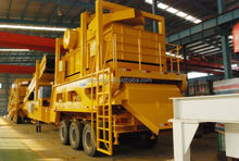 Shanghai DongMeng mining barite crusher for sale for sale