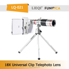 2015 LIEQI LQ-021 Cheap price 18X digital telescope mirror zoom lens with tripod accept OEM for mobile phone/Nikon