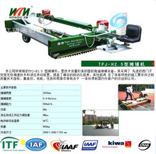 Synthetic Running Track Paver Machine Price
