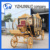 2017 Hot Selling Handwork Royal horse-drawn carriage