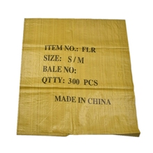 custom yellow grain storage pe inner moisture proof plastic liner woven bags