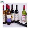 750 ml Clear amber black Glass Claret Wine Bottle wholesale