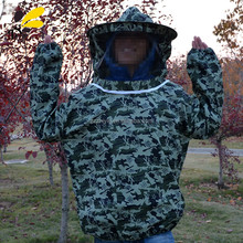 New Ventilated Jacket Three Layer Beekeeper Jacket Cool Mesh Bee Jacket Ultra Bareez Suit