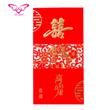 Chinese Red Wedding Card Wedding Invitation