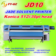 3.2M konica 512i head inkjet printer/ digital flex banner outdoor solvent printing machine JADE JD10