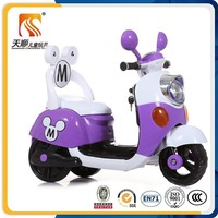 kids electric rechargeable motorcycle for children export from China