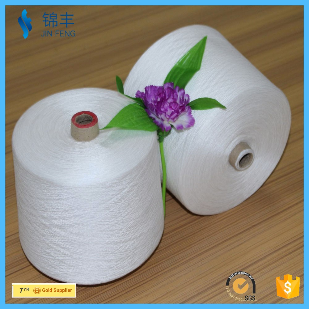 40s 100% reliance spun polyester yarn manufacturer in china JFY-299